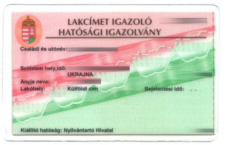 55 мешканців Закарпаття «купили» угорське громадянство