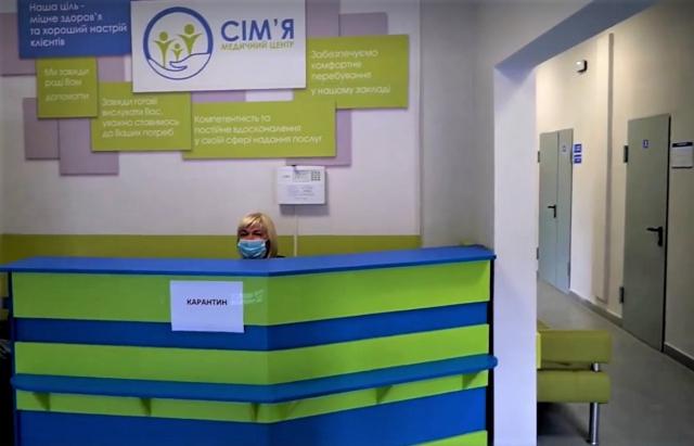 Андрій Балога: у Мукачеві з 18 травня запрацюють амбулаторії (ВІДЕО)
