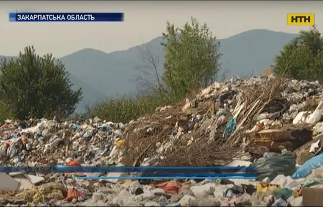 Як Закарпаття з туристичного регіону перетворюється на сміттєвий бак (ВІДЕО)