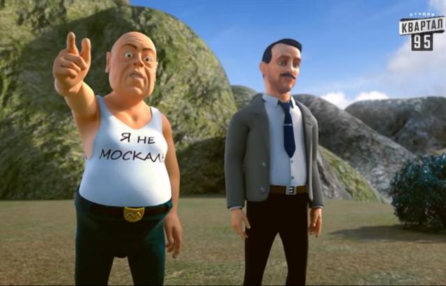 Людина-матюк: 95 Квартал показав, як Москаль готує Закарпаття до Євробачення (ВІДЕО)