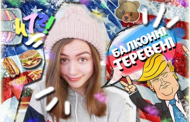 Успіх!16-річна закарпатка потрапила у топ україномовних блогерів на Youtube