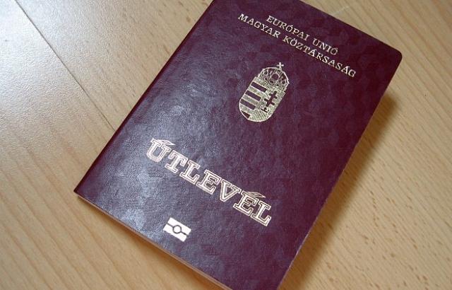 Виноградівця позбавлено громадянства Угорщини