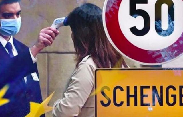 В МОЗ повідомили за яких умов ЄС може відкрити кордони для українців ||  MUKACHEVO.NET