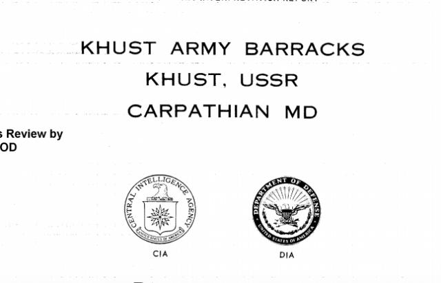 ЦРУ: Хуст мав аеродром, який американські військові внесли до списку цілей ВПС (КАРТА)