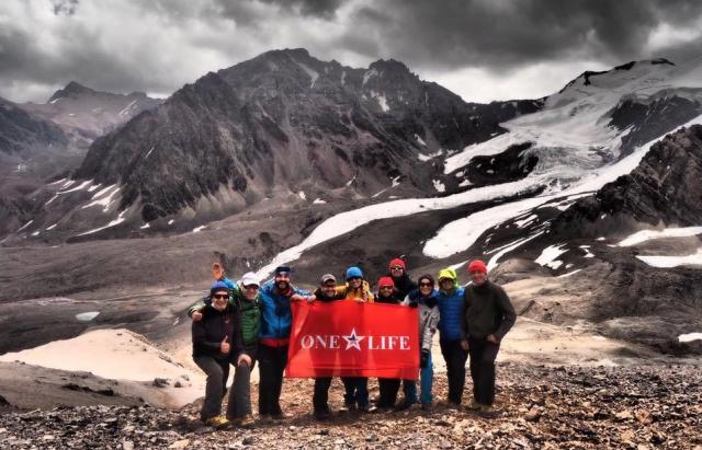 Ірина Галай почала сходження на найвищу гору західної півкулі Аконкагуа