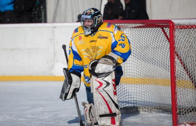 Сьогодні з нагоди 100-річчя закарпатського хокею стартував міжнародний турнір