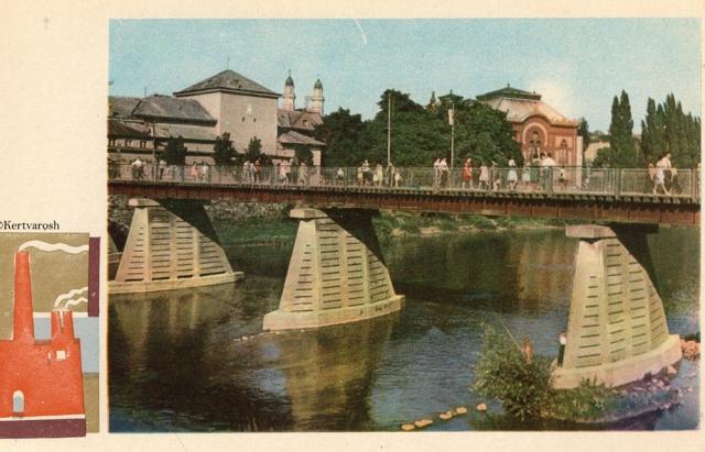 Колекцію історичних листівок Ужгорода кінця 1960-х років оприлюднено в мережі