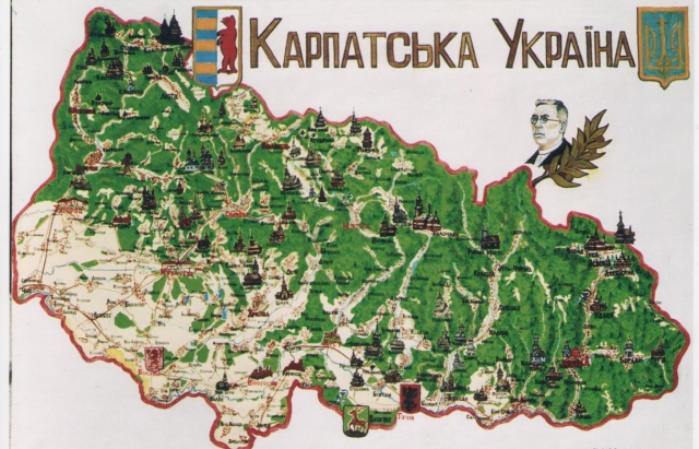 На Закарпатті відзначать незалежність Карпатської України