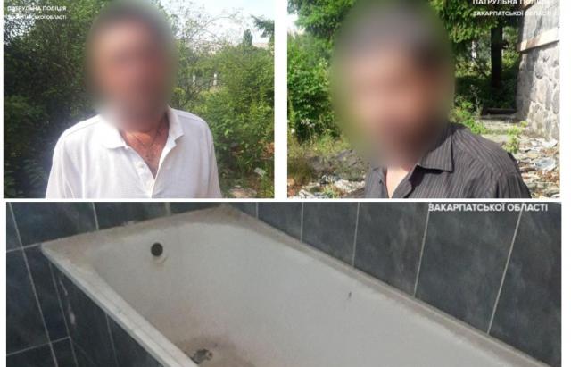 Курйоз дня: в Ужгороді з колишнього готелю намагалися викрасти ванну (ФОТО)
