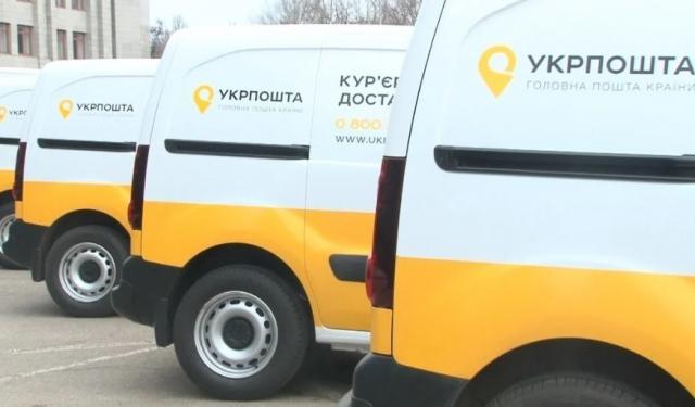 На Закарпатті також: Укрпошта запускає 500 нових пересувних поштових відділень