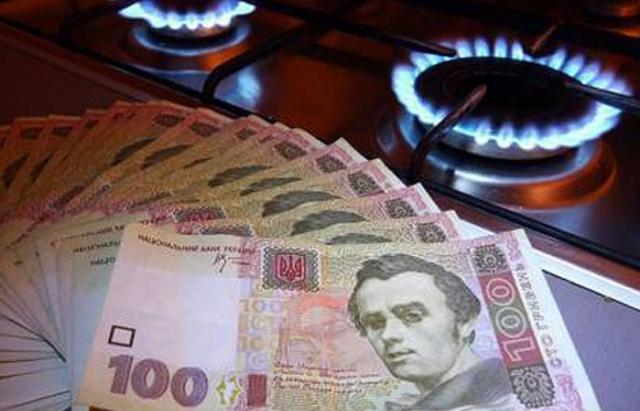 Експерт: Абонплата за газ для закарпатців буде найвищою в Україні (Таблиця)