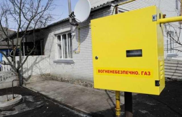Село Свобода на Берегівщині повернуло собі в управління газову мережу