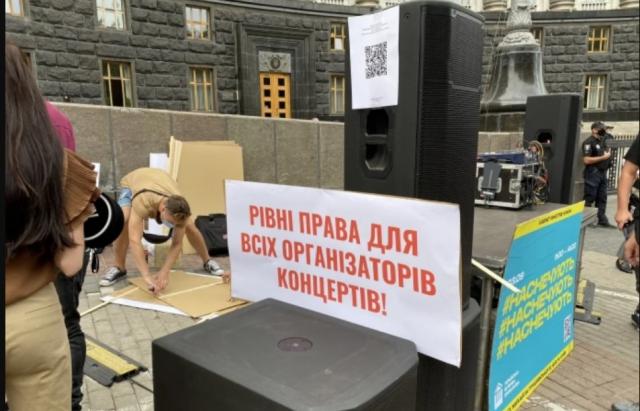 Закарпатка Аліна Паш, разом з українськими зірками, вийшла на мітинг проти заборони концертів (ФОТО)