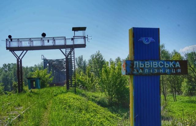 На кордоні з Румунією заростає бур'яном недіючий на Закарпатті КПП (ФОТОФАКТ)