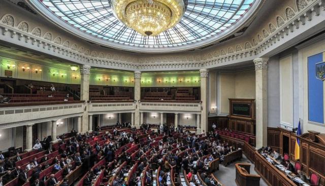 Місцеві вибори: Рада скасувала довідки про несудимість