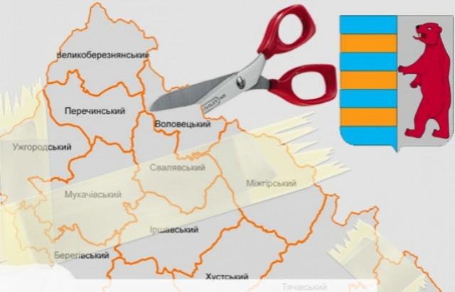 Закарпатцям на замітку: в Уряді не виключають, що поділ України на райони зазнає змін