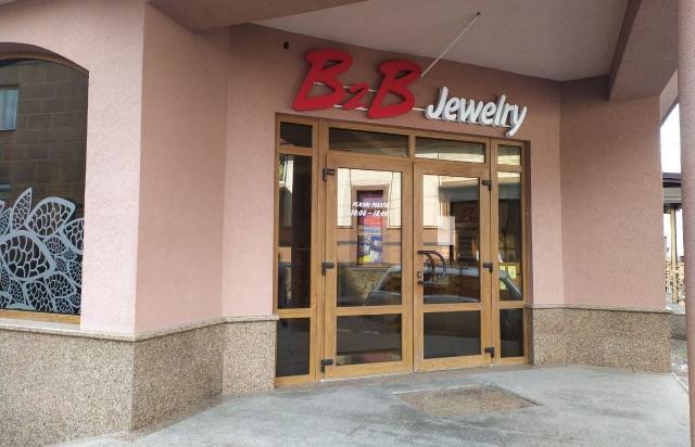 Скандальна шахрайська мережа B2B Jewerly згортає свою діяльність на Закарпатті