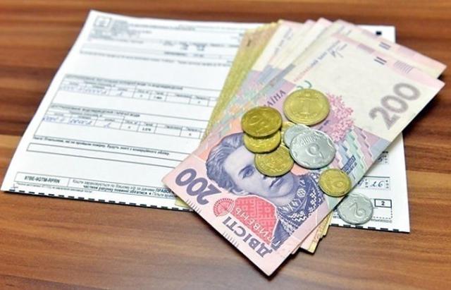 Закарпатцям на замітку: Уряд перевірить кожну людину, яка претендує на субсидію