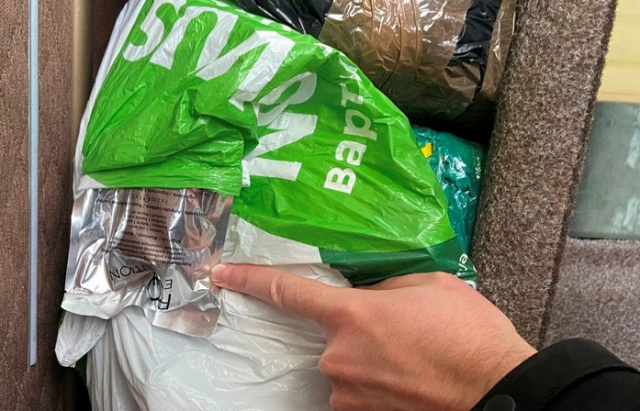 Цигарки та пілінг для обличчя на 5 тис доларів: Закарпатські митники виявили контрабанду (ФОТО)