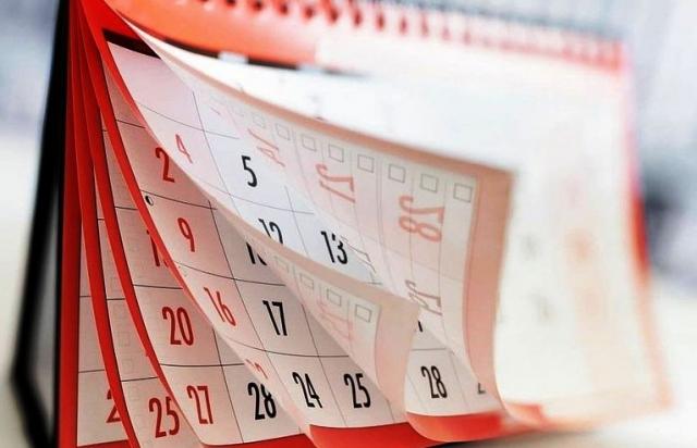 Що святкують закарпатці 28 жовтня. Чим цей день особливий?