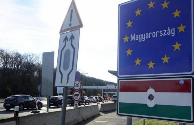 Закарпатцям на замітку: Угорщина посилила обмеження для в'їзду іноземців в нічний час