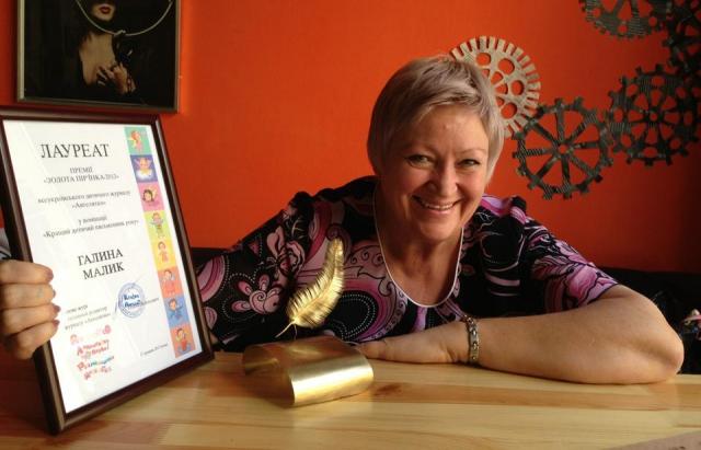 Закарпатську письменницю Галину Малик номінували на премію імені Ганса Крістіана Андерсена (ВІДЕО)