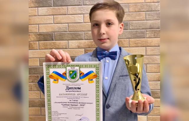 Юний закарпатець став призером Всеукраїнського музичного фестивалю (ФОТО)