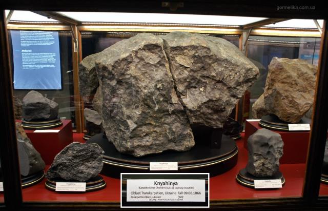 найбільший метеорит Європи