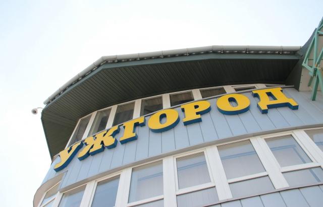 Завтра Ужгород-Вишнє Нємецьке закриють на 4 години — ДФС