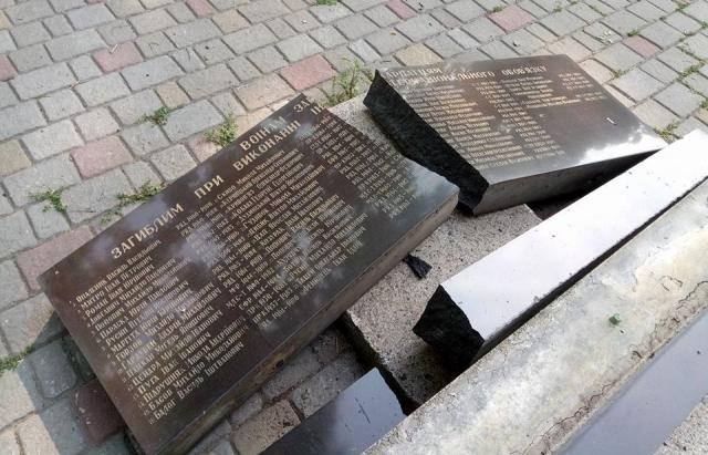 В Ужгороді зруйнували пам'ятник афганцям (ФОТОФАКТ)