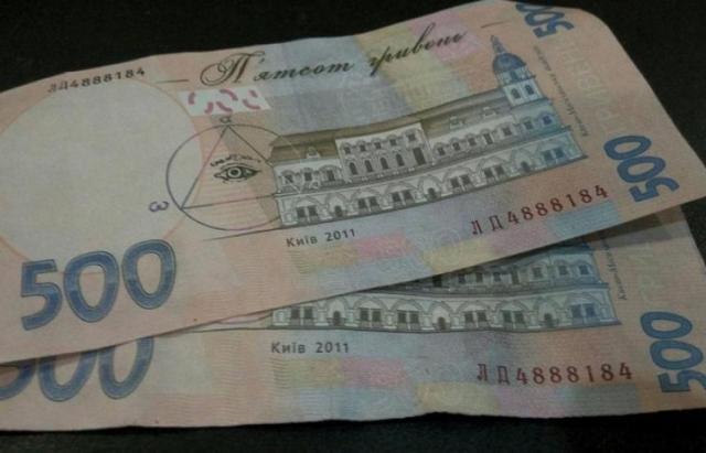 Закарпаттям ширяться фальшиві 500-тки (ВІДЕО)