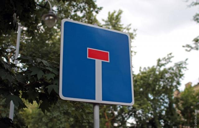 Москаль буде судитися через іменний тупик в Мукачеві