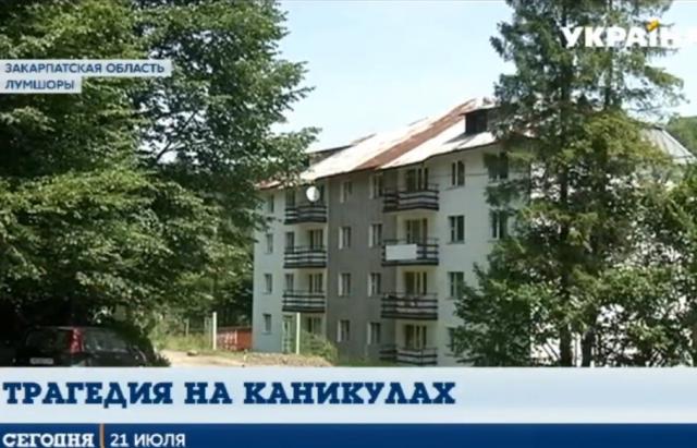 На закарпатському курорті втопився 12-річний юнак: усі подробиці трагедії