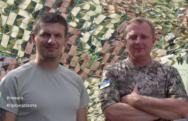 Командиром 128-ї бригади став Сергій Собко