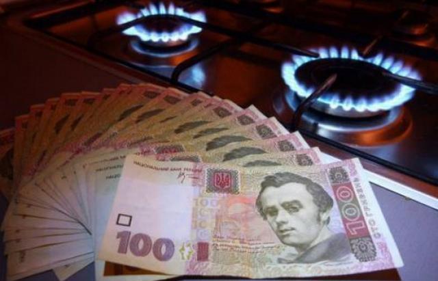 Борги закарпатців за газ сягнули 640 мільйонів