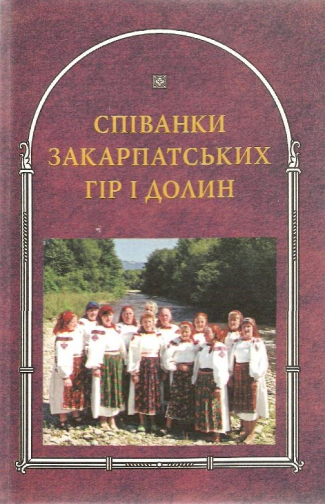 Света сборник песен