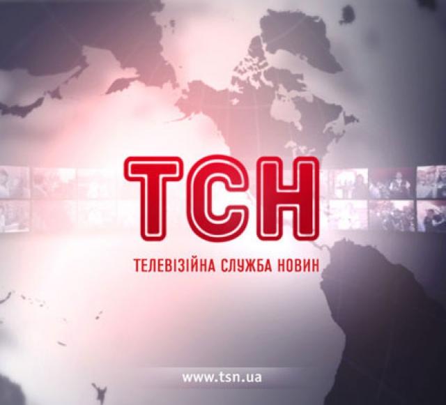 В связи с обострением ситуации в центре киева и массовыми протестами по стране 1+1 сегодня меняет сетку вещания - с