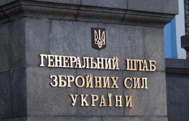 На Одещині затримали закарпатця, який шпигував за військовою частиною