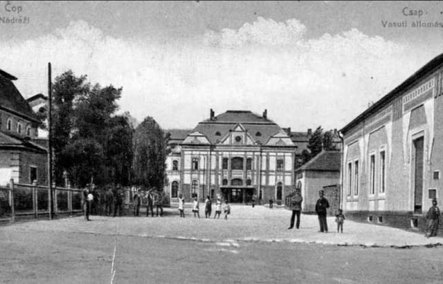 Рідкісне фото залізничного вокзалу у Чопі початку ХХ століття