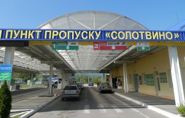 """КПП """"Солотвино - Сігету Мармацієй"""" працюватиме в скороченому режимі до кінця року"""