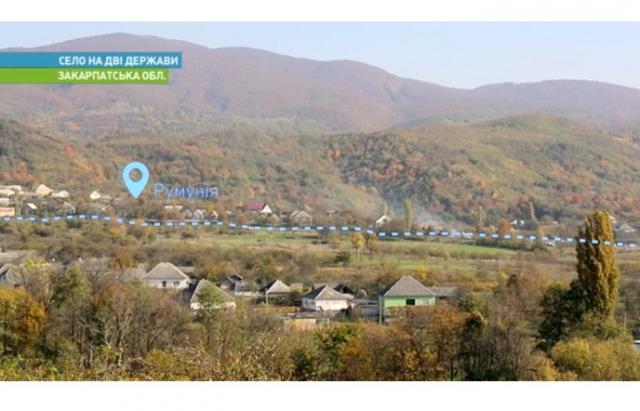 Відео дня: Історія закарпатського села, яке живе одночасно у 2-х країнах
