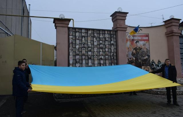 Як Берегово вшанувало героїв Революції Гідності (ФОТО)