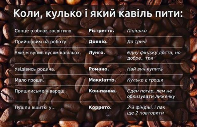 http://www.mukachevo.net/Content/img/news/272/p_272298_1_slidertop2.jpg