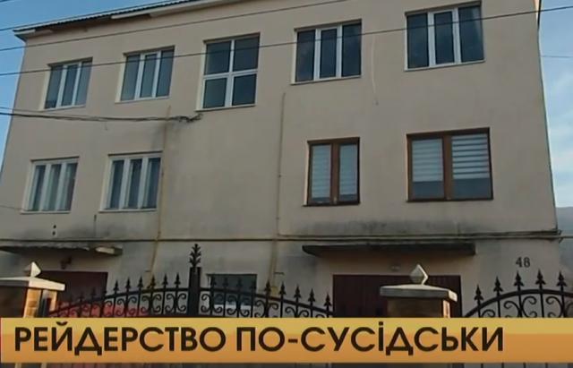 """""""Сусідські війни"""" у Виноградові на вулиці можуть опинитись 3 родини"""