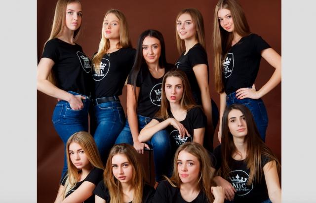 Міс Мукачево 2018: претендентки розповіли про себе