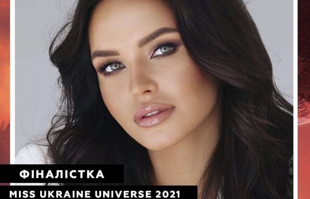 Ужгородка стала фіналісткою конкурсу Міс Україна Всесвіт (ФОТО)