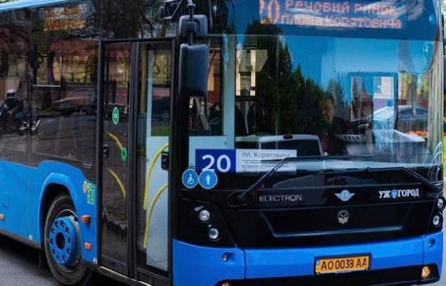 В Ужгороді збільшили тариф на проїзд у громадському транспорті