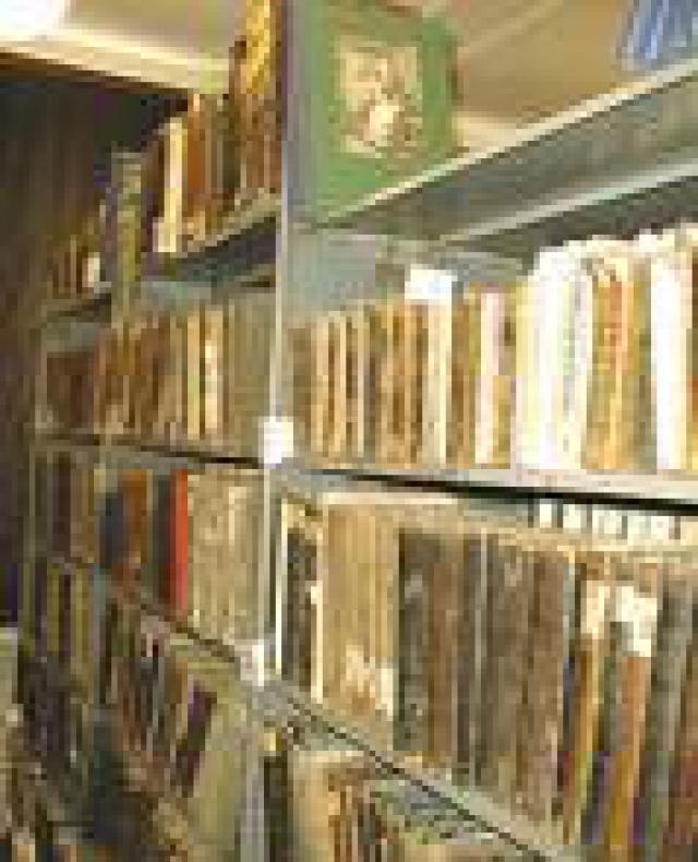 отдел оценки книг в ленинской библиотеке обычное белье
