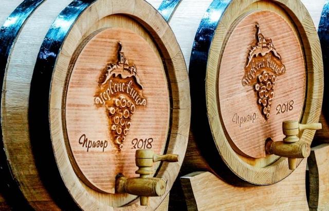 """Фестиваль """"Червене вино 2018""""  побив рекорд — майже 120 тисяч відвідувачів"""