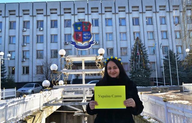 """""""#UnitedUkraine - Україна єдина"""" стартує напередодні Дня Соборності"""